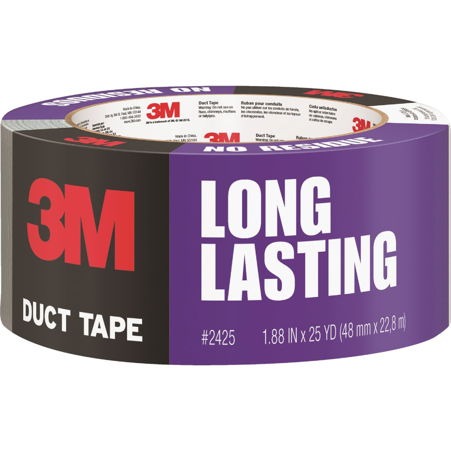 3M 1.88 In. x 25 Yd. Long Lasting Duct Tape, Gray Image 1